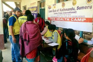 Historical Free Health Camp